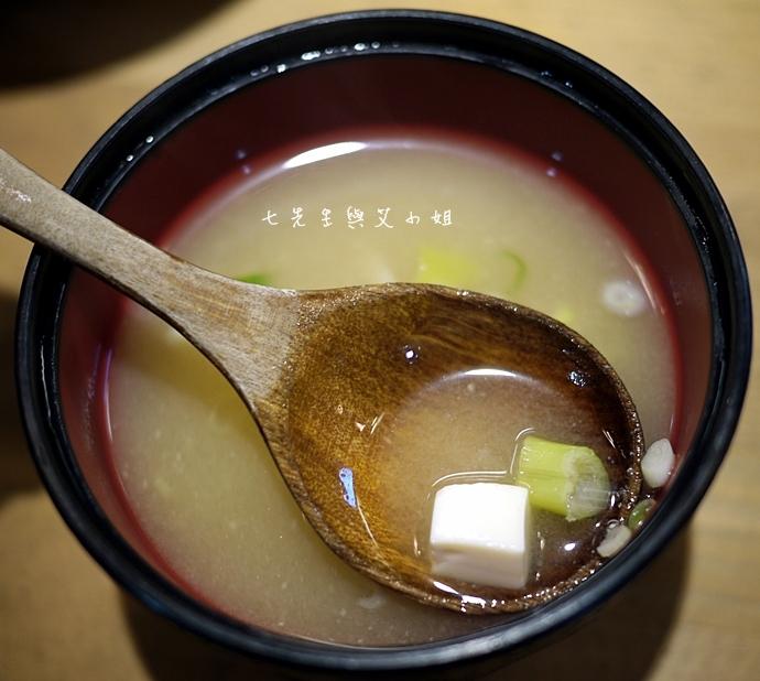8 燒丼株式會社