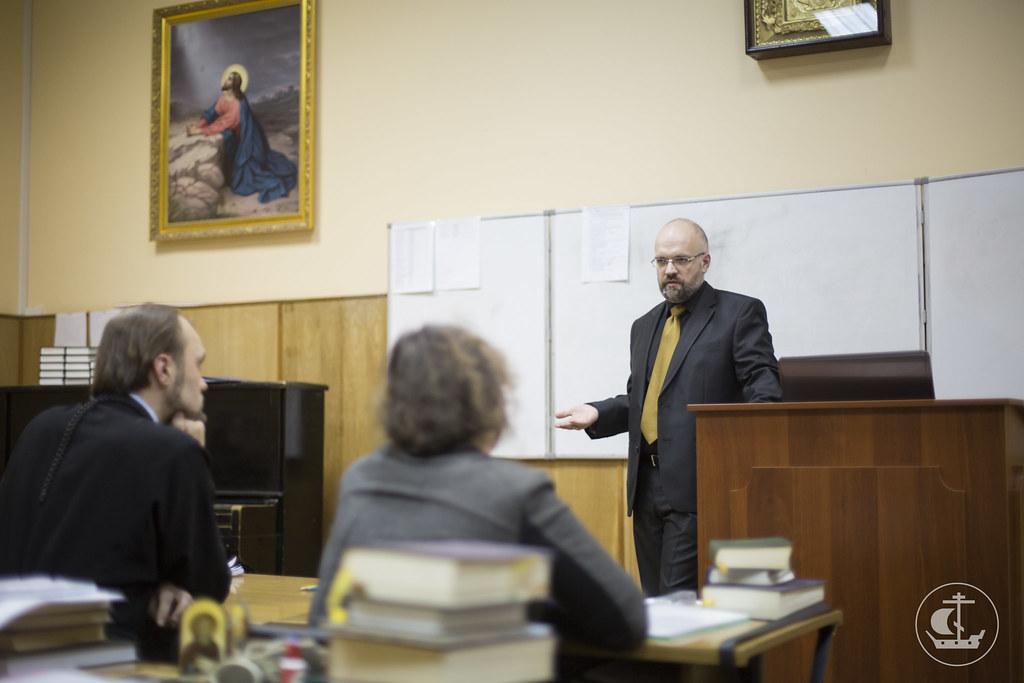 19 ноября 2013, Заключительная конференция по педагогической практике студентов 4 курса бакалавриата