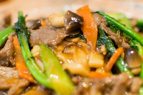 Beef Gailan Chow Fun