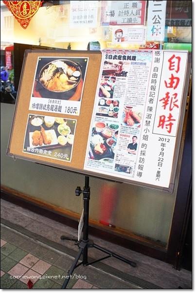 明男的廚房 (5)