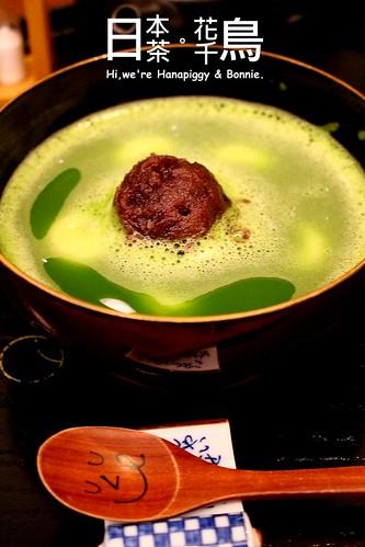 日本茶 花千鳥(55)