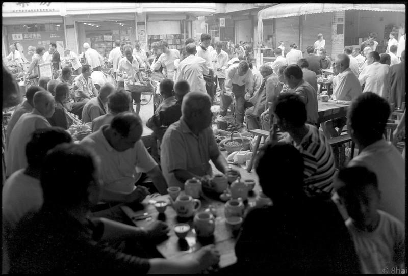 500 Tea Drinkers Part3 Zhejiang Tongxiang  Village 五百茶客 浙江 桐乡镇 2005-86.