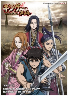Xem phim Kingdom Hisho Hen - Kingdom 2nd Season | Kingdom: Dai 2 Series | Kingdom Ss2 Vietsub