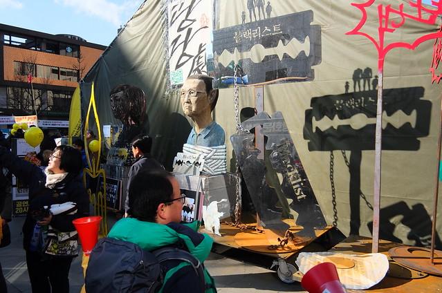 Seoul Korea Kwanghawmun candle rally February 25 2017 featuring photo-ops at a 'blacklist' art installation -