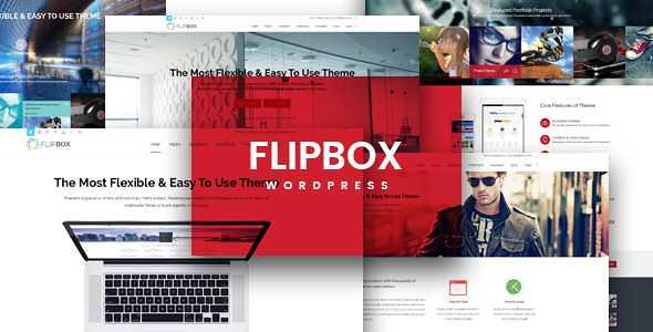 FlipBox WordPress Theme free download