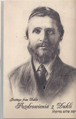 11740957314  Poland Dukla Jewish