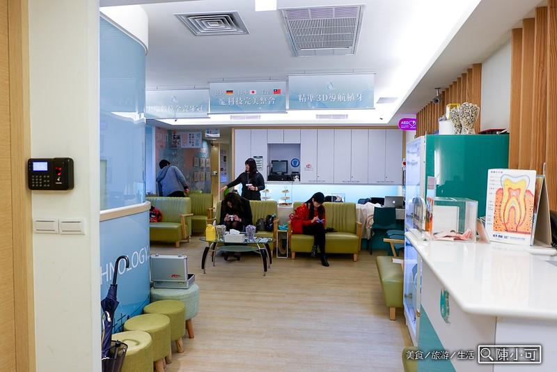 悅庭牙醫診所,我的生活,收藏品杯緣子分享,看展覽 @陳小可的吃喝玩樂