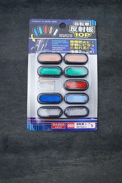 TOPEAK Wedge Pack IIのリフレクターを自作する