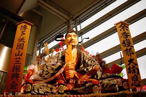 Hakata Gion Yamagasa