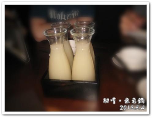 130504-以為是飲料結果是湯底