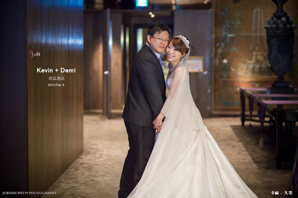 20130206-凱文_雅雯-君品酒店-封面