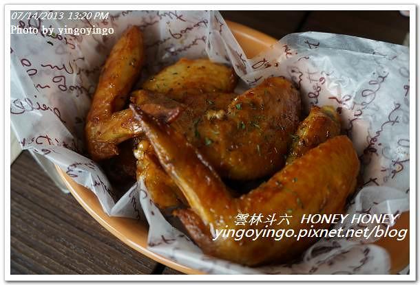 雲林斗六_HONEY HONEY20130714_DSC04816
