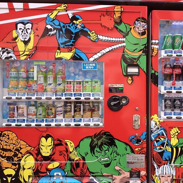 Vending machine #2 #tokyo #japan #comics