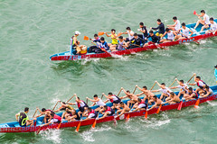A dragon boat racing.