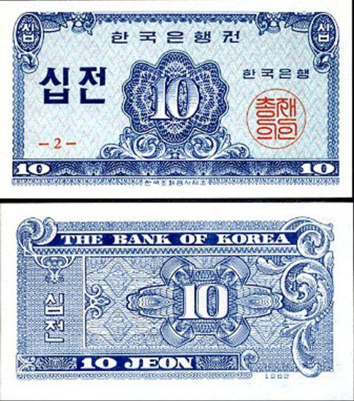 10 Jeon Južná Kórea 1962, Pick 28