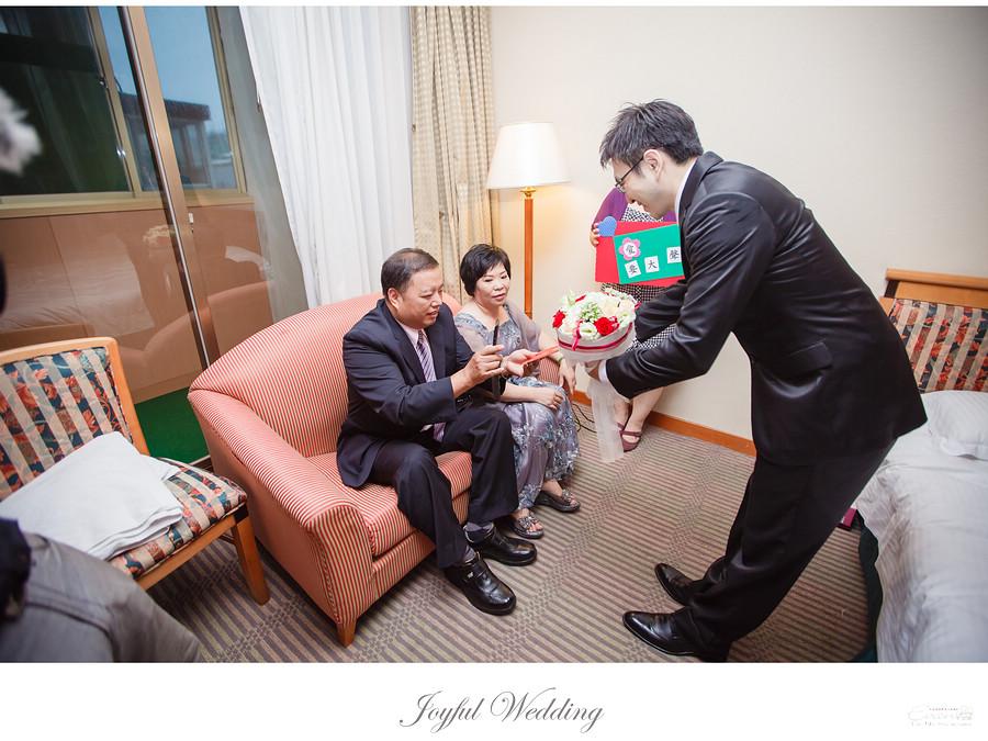 士傑&瑋凌 婚禮記錄_00029