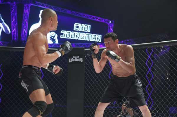 Xem Phim Nắm Đấm Của Huyền Thoại 2013 - Fists Of Legend