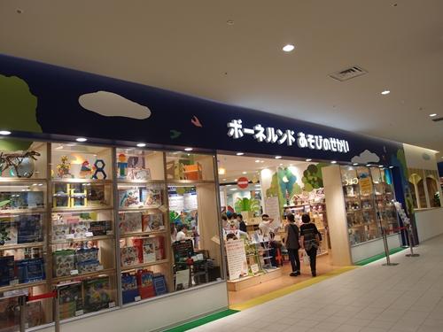 fukuokaa031