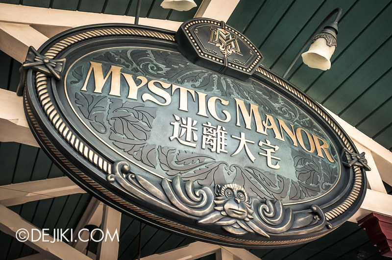 Mystic Manor - Grand Signage