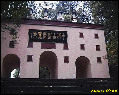 杭州 錢塘江 - 031 (六和文化公園 中華古塔博物苑)