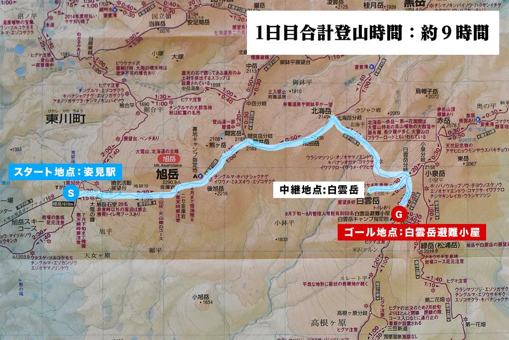 地図1日目