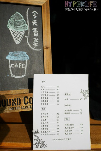 下町咖啡屋 (18)