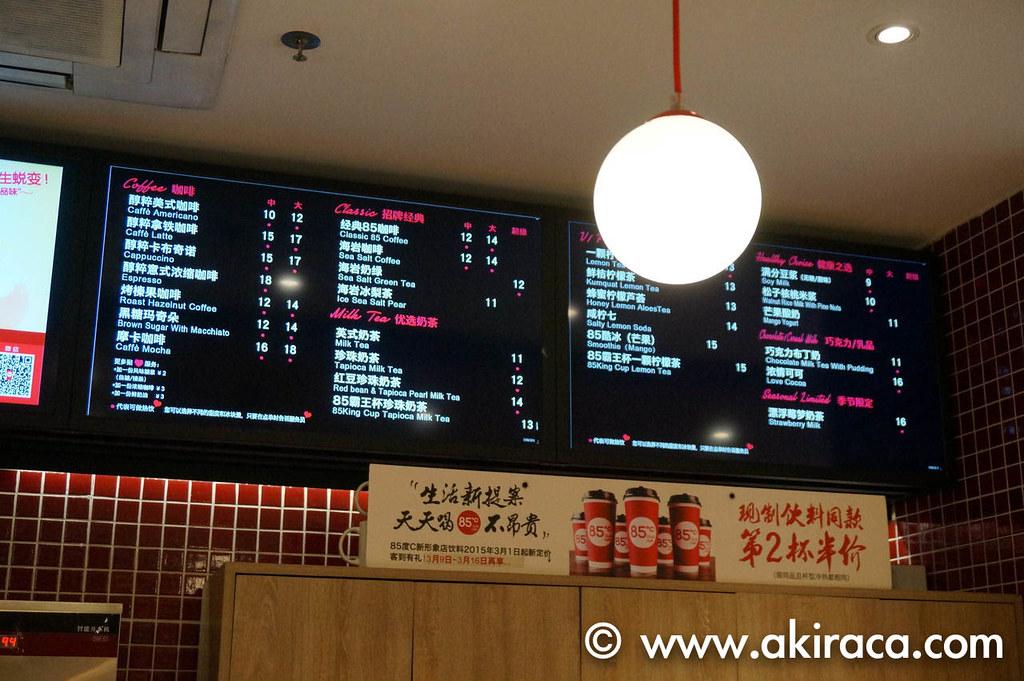 cafe_shenzhen-4