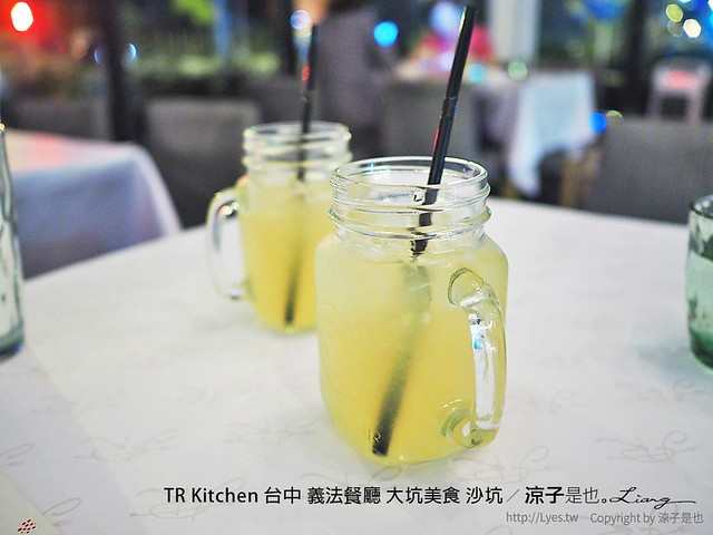 TR Kitchen 台中 義法餐廳 大坑美食 沙坑 2