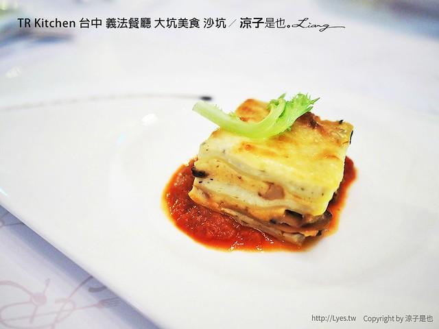 TR Kitchen 台中 義法餐廳 大坑美食 沙坑 13