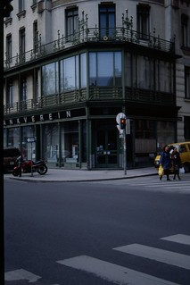 Vienna - Apr 1995 (12)
