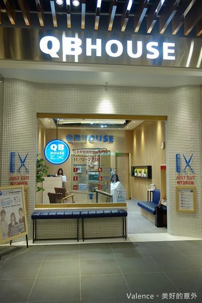松山車站47