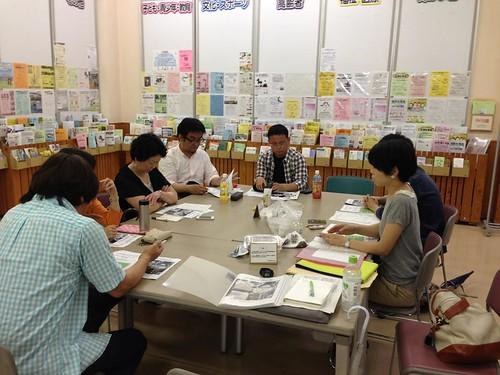ボランティアインフォ総会20130615