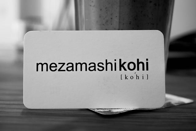 [台中 南屯]–簡單的本質–Mezamashikohi life 目覺咖啡一店