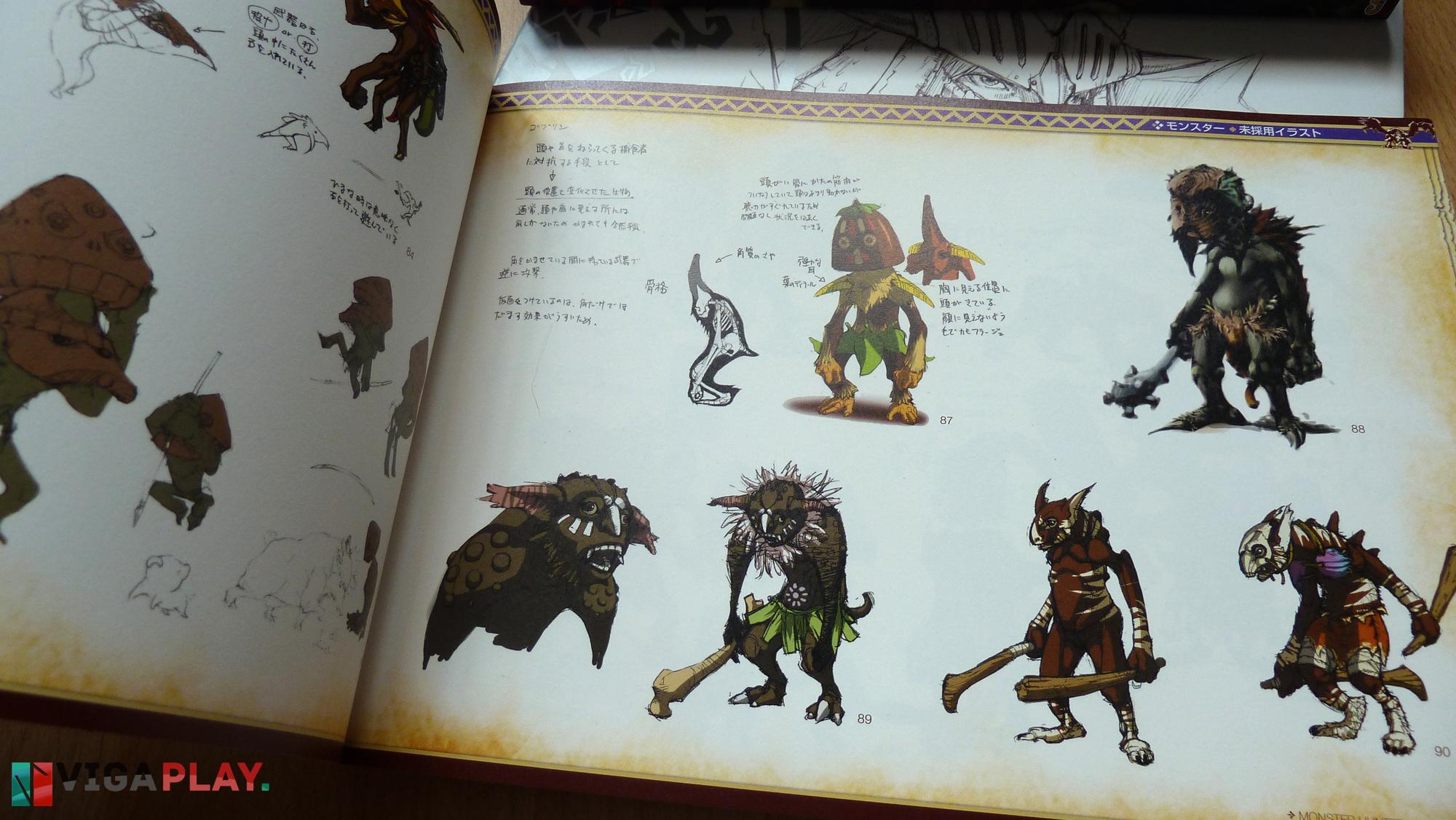 Monster Hunter Illustrations Vol. 1