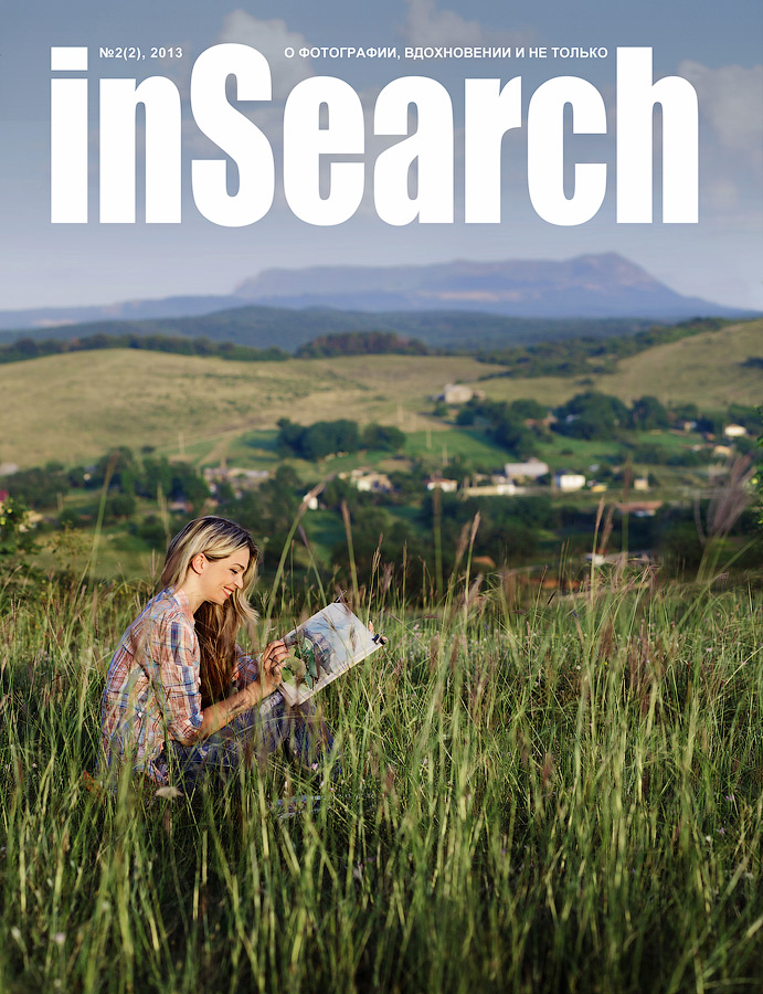 inSearch_cover_2_