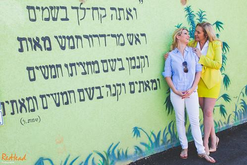 Israel Tikun Olam Medical Marijuana Cheryl Shuman Aimee Shuman Beverly Hills Cannabis Club 5031