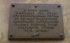 Photo of Bronze plaque number 28282