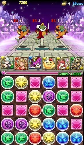 vs_cristalDefendersCorabo_2_131130