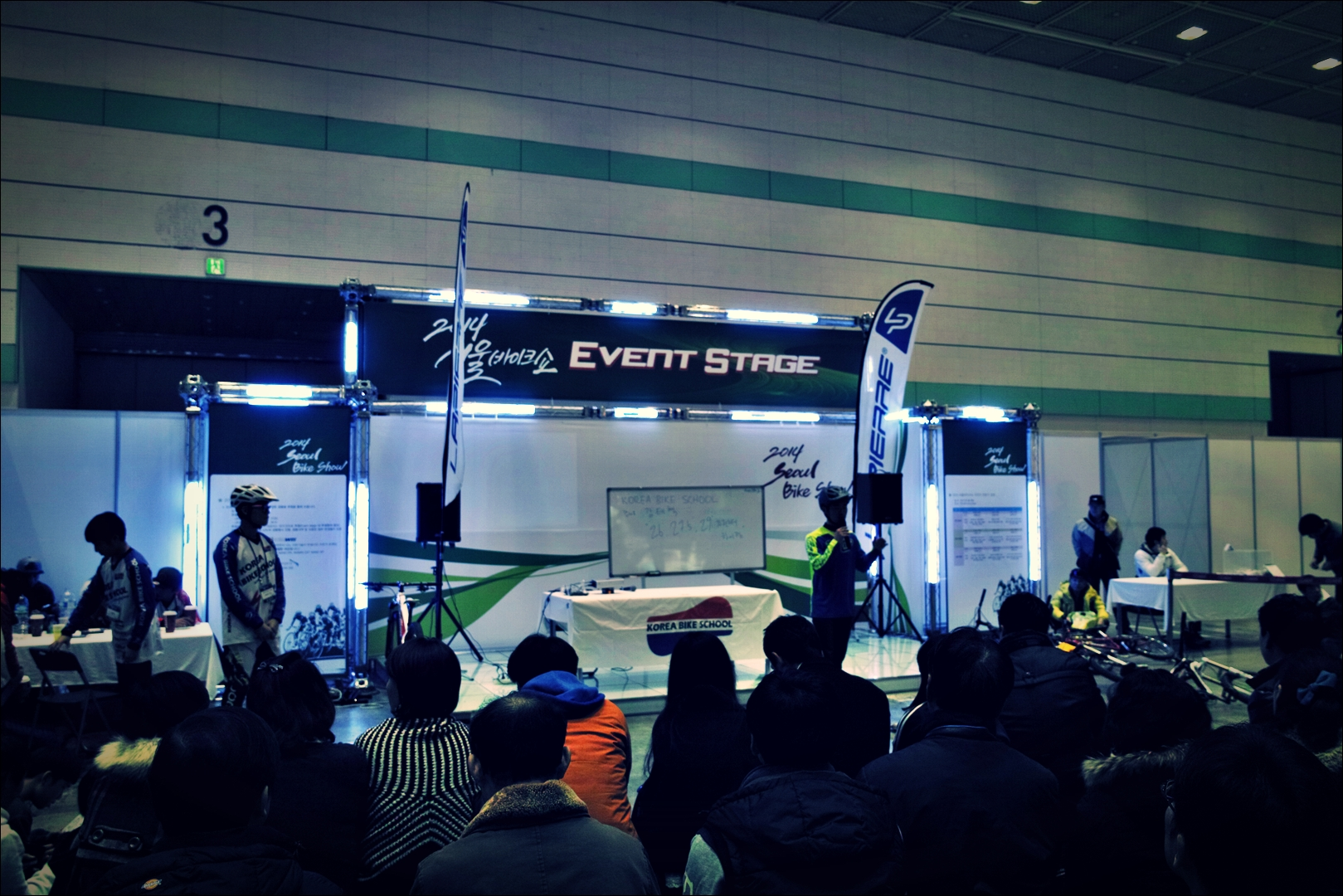 강의-'서울 바이크쇼 2014'