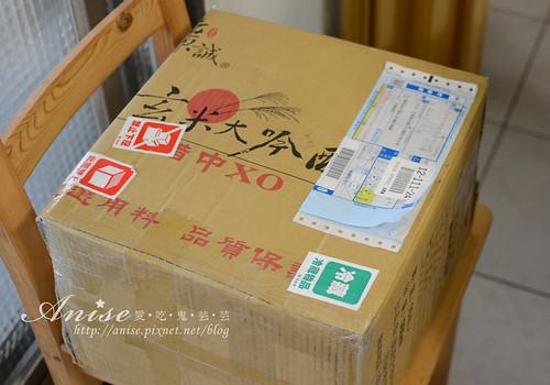 蘭城晶英年菜_001.jpg