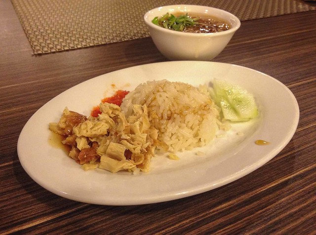 lotus_chicken_rice_2024