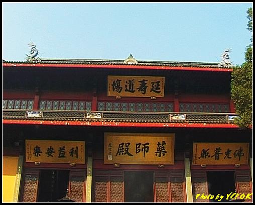 杭州 飛來峰景區 - 052 (靈隱寺)
