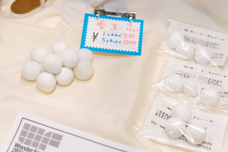 WF2014W-19_水戸こんどり屋-DSC_2376