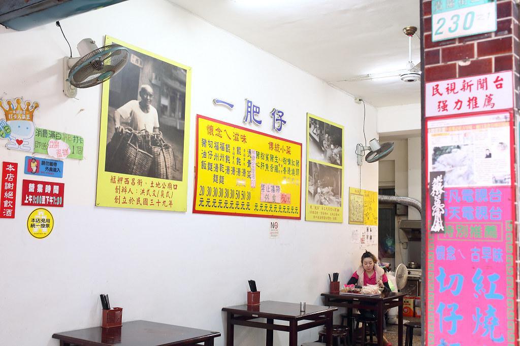 20140312萬華-一肥仔 (2)