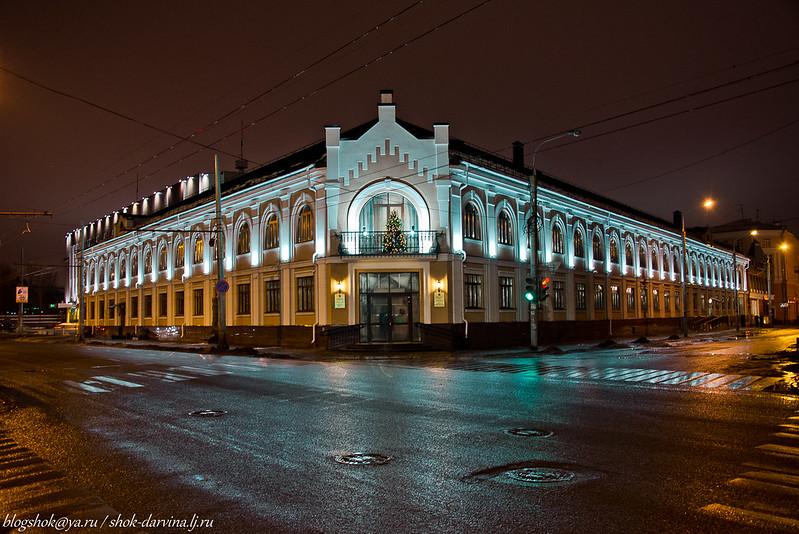 Казань-18