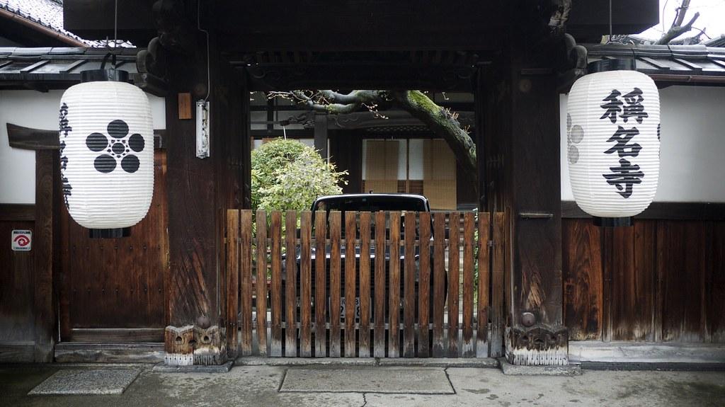 Temple Getaway