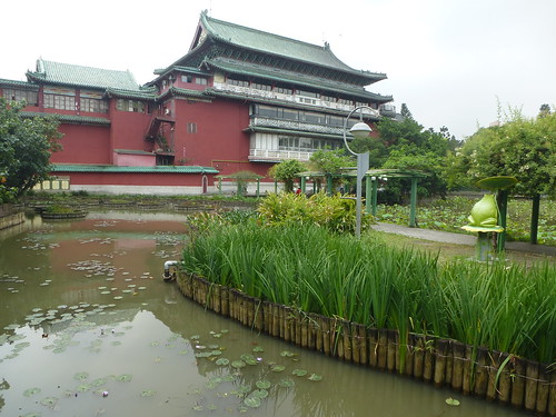 TW14-Taipei-Jardin botanique (21)