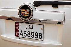Katarskie rejestracje