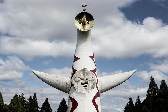 Taiyō no Tō (Tower of the Sun).