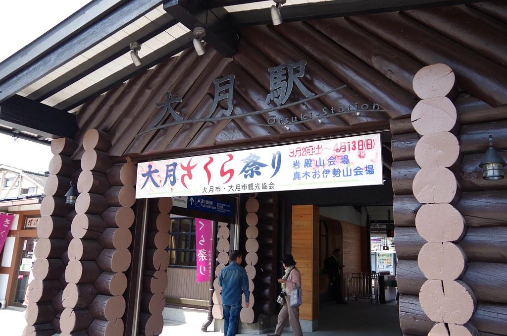 20140412_Mt.Iwadono 004